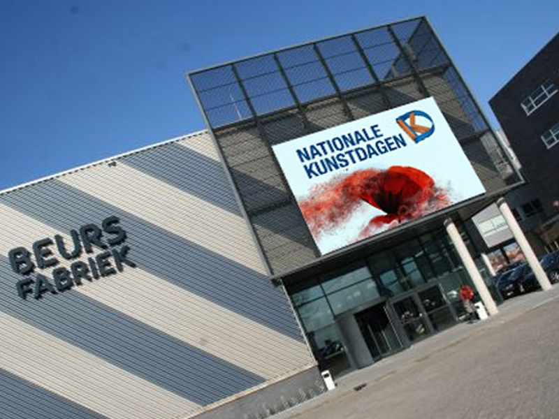 Nationale Kunstdagen